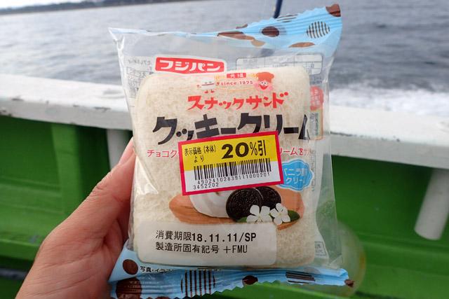 f:id:tamaokiyutaka:20190109231741j:plain