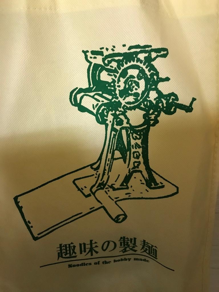 f:id:tamaokiyutaka:20190111113517j:plain