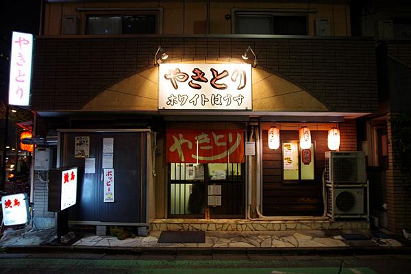 f:id:tamaokiyutaka:20190121132348j:plain
