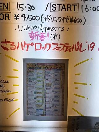 f:id:tamaokiyutaka:20190127220745j:plain