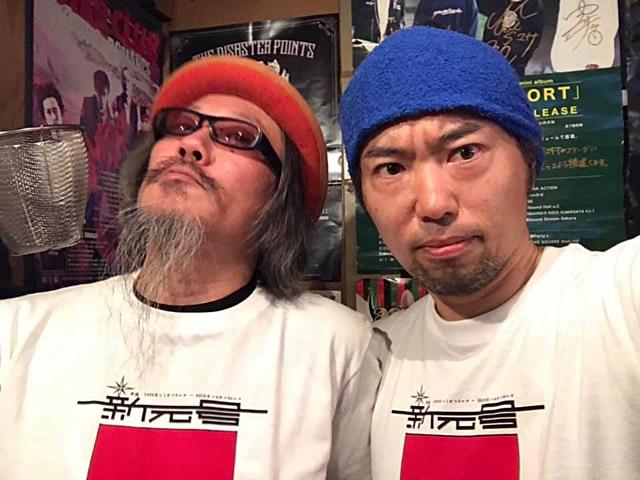 f:id:tamaokiyutaka:20190127221112j:plain