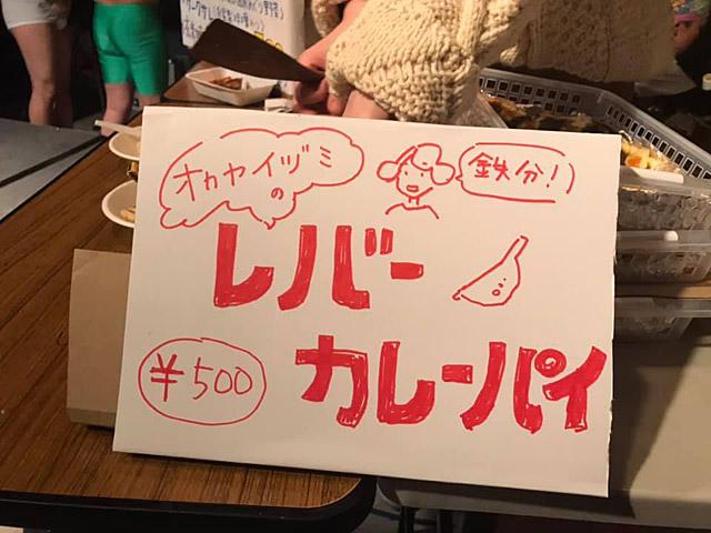 f:id:tamaokiyutaka:20190127221119j:plain