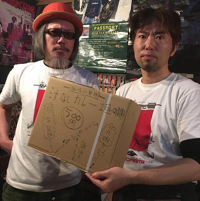 f:id:tamaokiyutaka:20190128194401j:plain