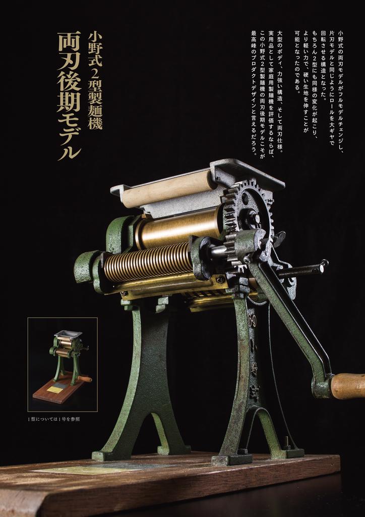 f:id:tamaokiyutaka:20190203020207j:plain