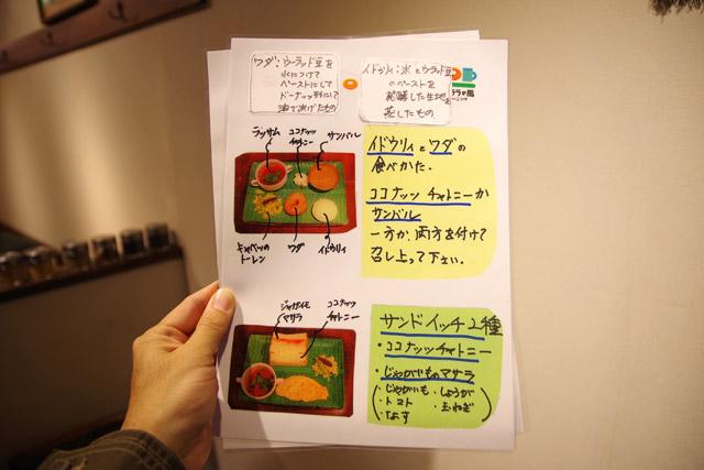 f:id:tamaokiyutaka:20190210004703j:plain