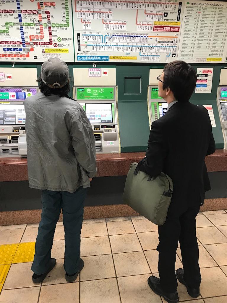 f:id:tamaokiyutaka:20190216231439j:image