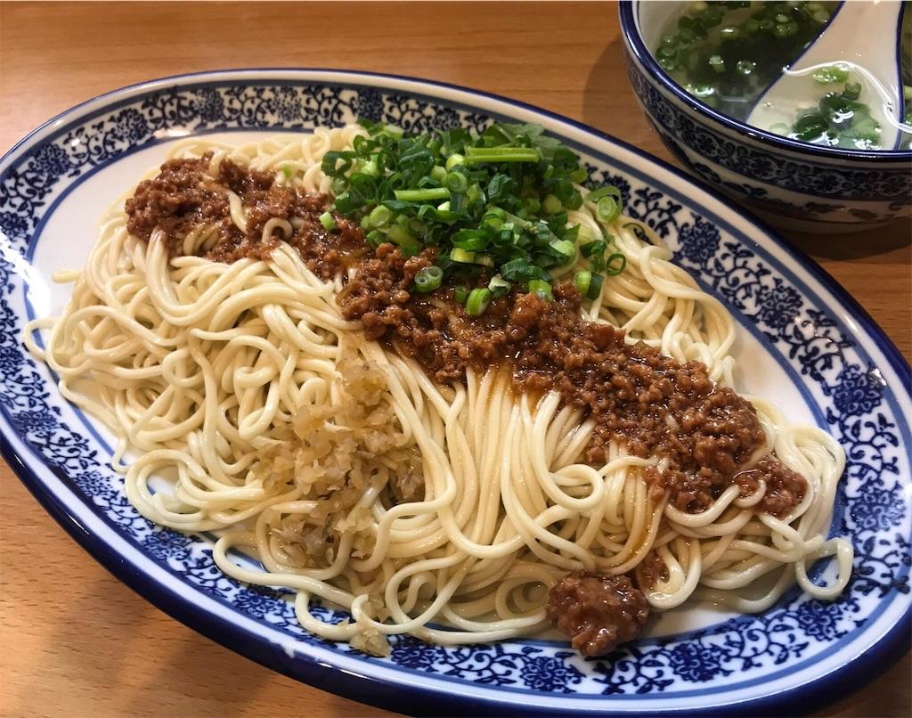 f:id:tamaokiyutaka:20190216231447j:image