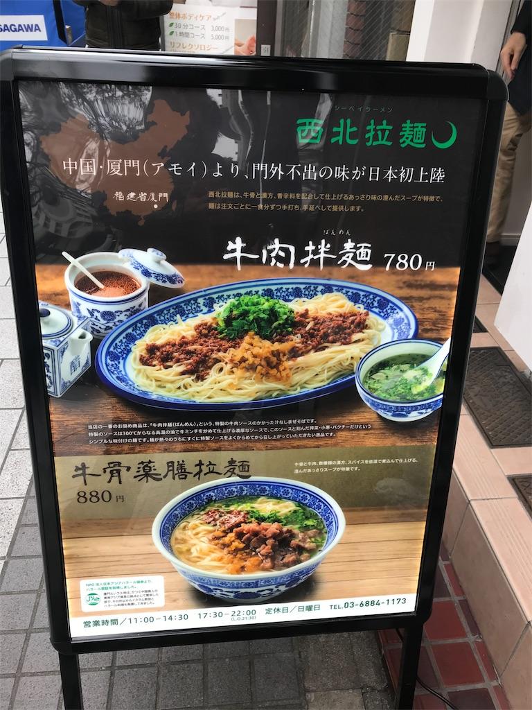 f:id:tamaokiyutaka:20190216231452j:image