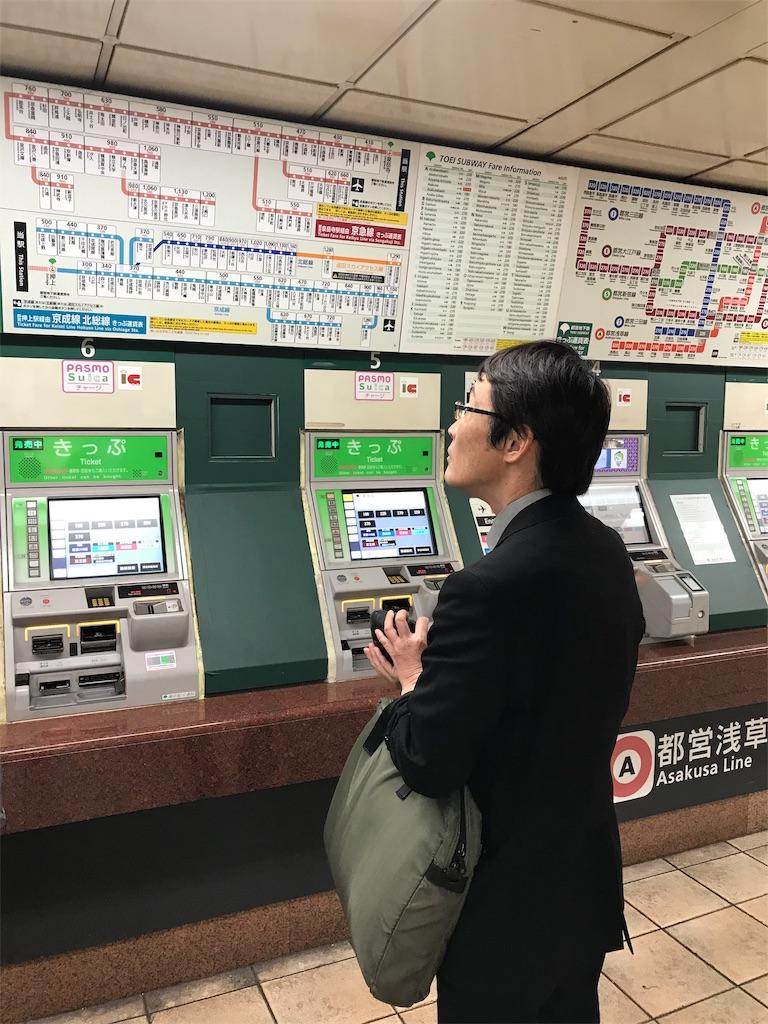 f:id:tamaokiyutaka:20190216231510j:image