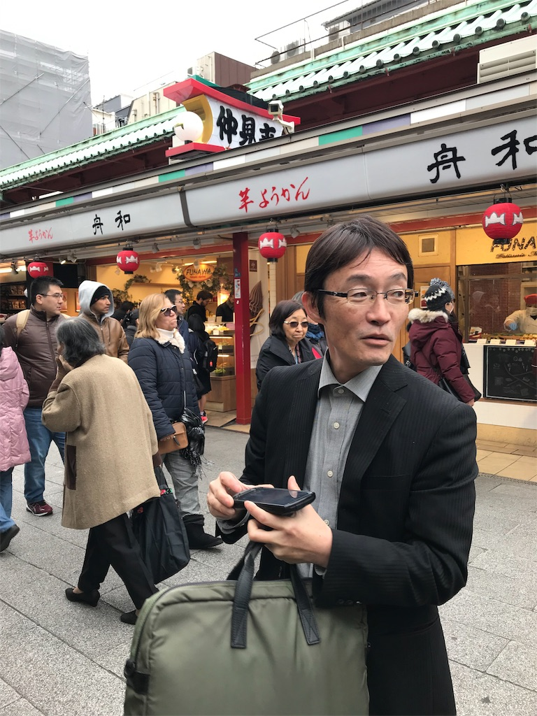 f:id:tamaokiyutaka:20190216231513j:image