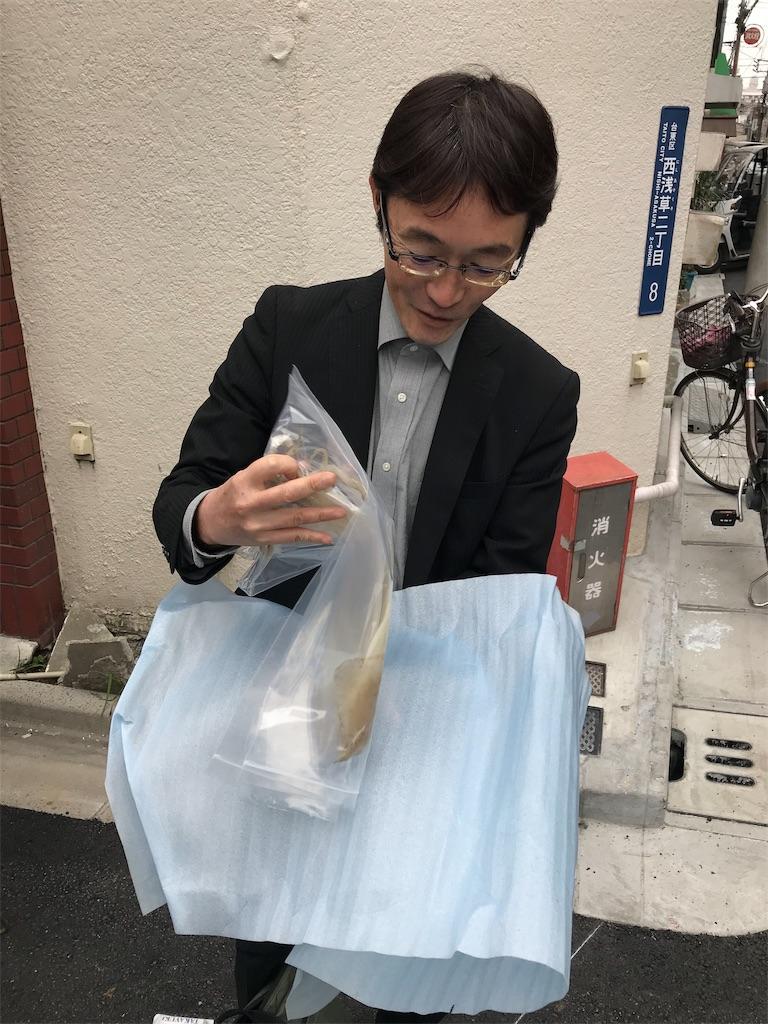 f:id:tamaokiyutaka:20190216231522j:image