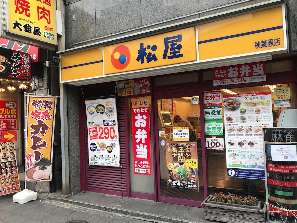 f:id:tamaokiyutaka:20190216233703j:image