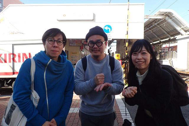 f:id:tamaokiyutaka:20190218114906j:plain