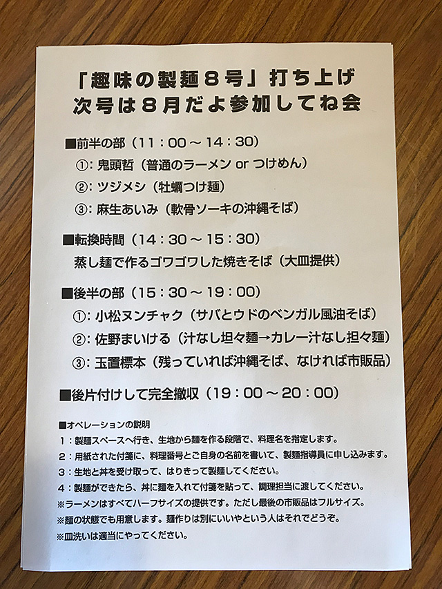 f:id:tamaokiyutaka:20190227004904j:plain