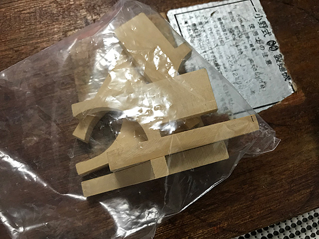 f:id:tamaokiyutaka:20190228135923j:plain