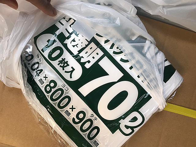 f:id:tamaokiyutaka:20190302000301j:plain