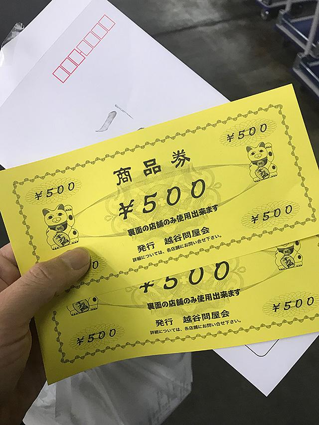 f:id:tamaokiyutaka:20190302000318j:plain