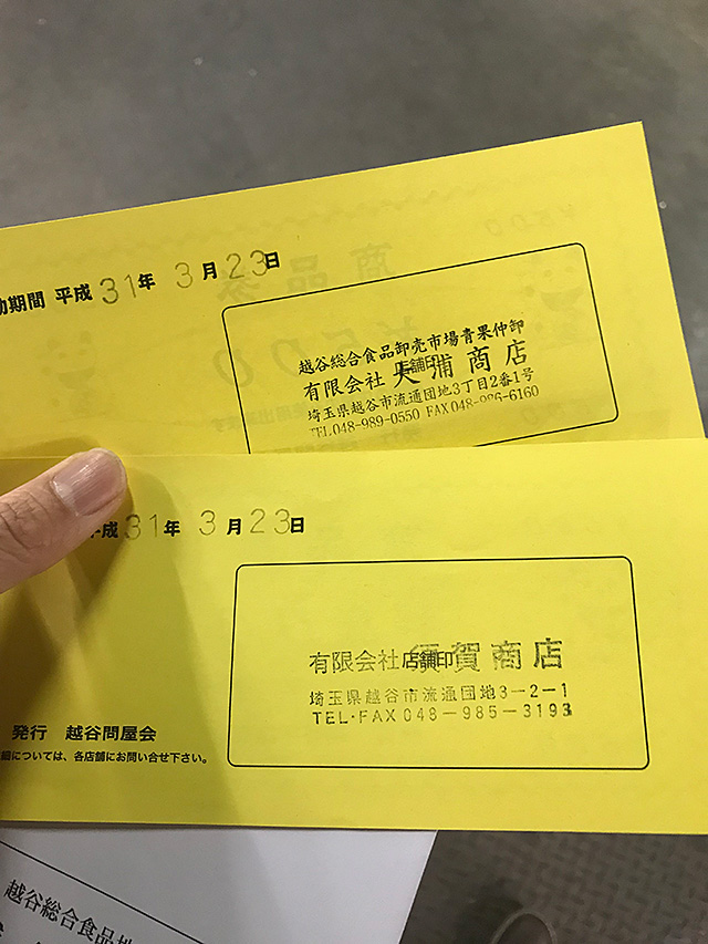 f:id:tamaokiyutaka:20190302000326j:plain