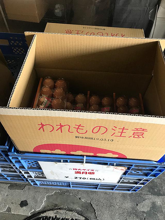 f:id:tamaokiyutaka:20190302000425j:plain