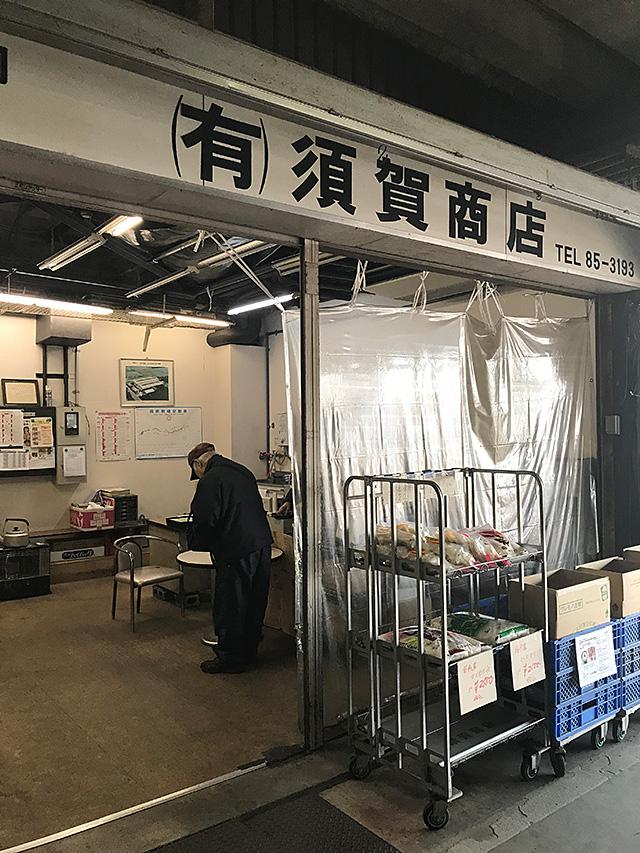 f:id:tamaokiyutaka:20190302000438j:plain