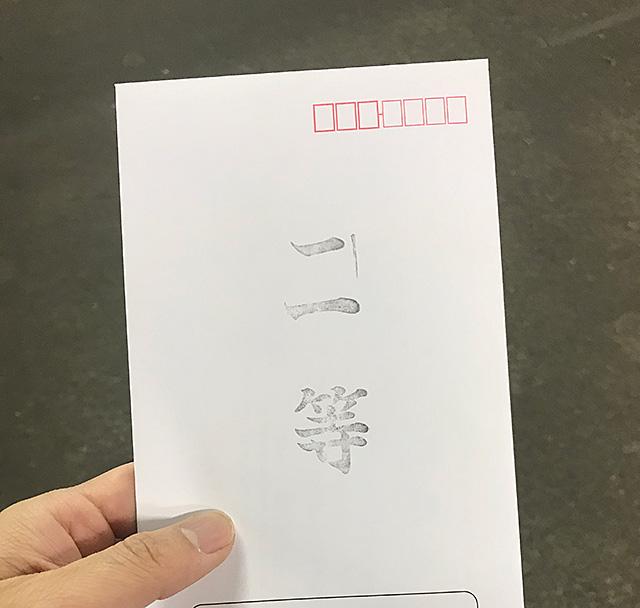 f:id:tamaokiyutaka:20190302002707j:plain