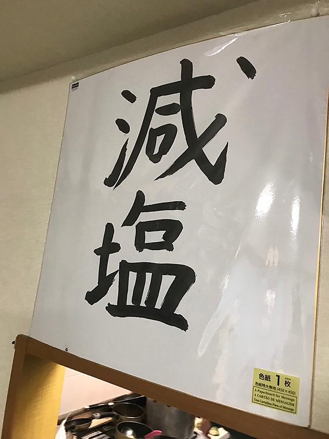 f:id:tamaokiyutaka:20190306011633j:plain