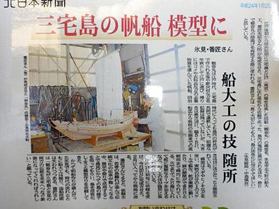 f:id:tamaokiyutaka:20190311012538j:plain