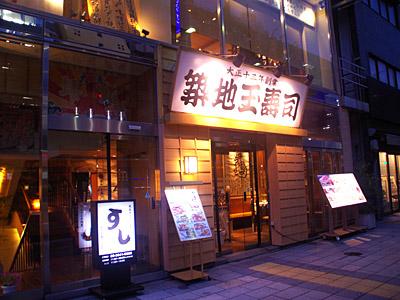 f:id:tamaokiyutaka:20190311013325j:plain