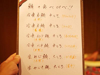 f:id:tamaokiyutaka:20190311013423j:plain