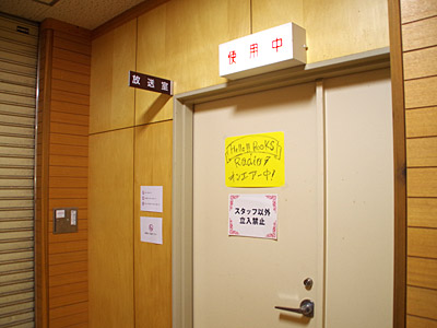 f:id:tamaokiyutaka:20190311014846j:plain
