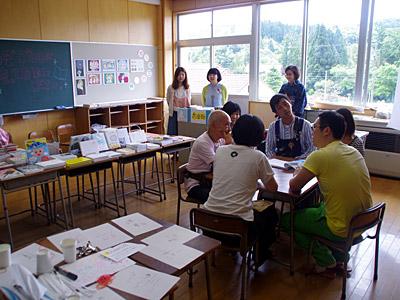 f:id:tamaokiyutaka:20190311015002j:plain