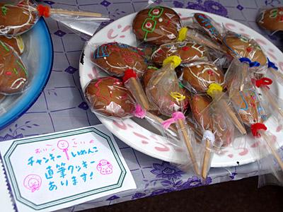 f:id:tamaokiyutaka:20190311015850j:plain