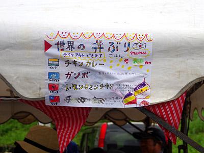 f:id:tamaokiyutaka:20190311015946j:plain