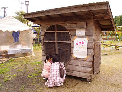 f:id:tamaokiyutaka:20190311020034j:plain