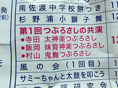 f:id:tamaokiyutaka:20190311021336j:plain