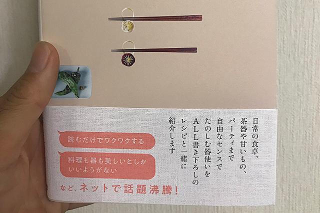 f:id:tamaokiyutaka:20190318195710j:plain