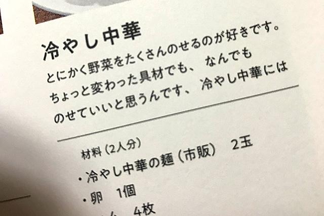 f:id:tamaokiyutaka:20190318195748j:plain