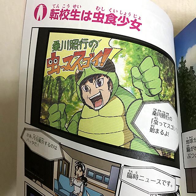 f:id:tamaokiyutaka:20190322215105j:plain