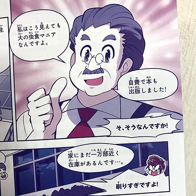 f:id:tamaokiyutaka:20190322215112j:plain