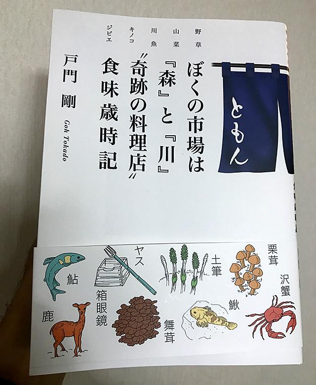 f:id:tamaokiyutaka:20190322221448j:plain