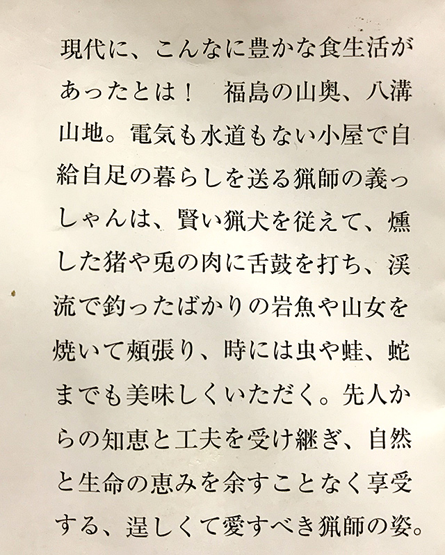 f:id:tamaokiyutaka:20190322232652j:plain