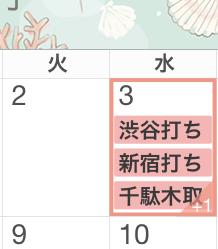 f:id:tamaokiyutaka:20190408223520j:plain