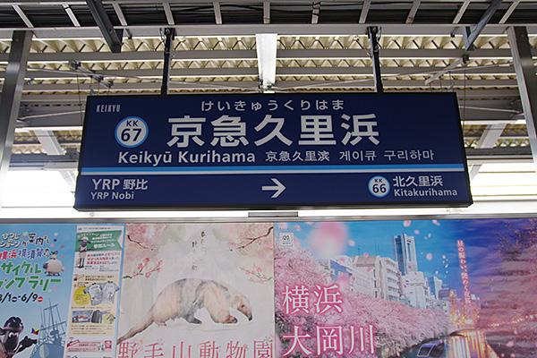 f:id:tamaokiyutaka:20190411003403j:plain