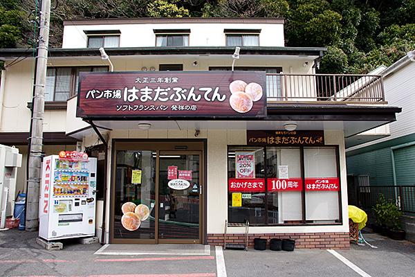 f:id:tamaokiyutaka:20190411003714j:plain