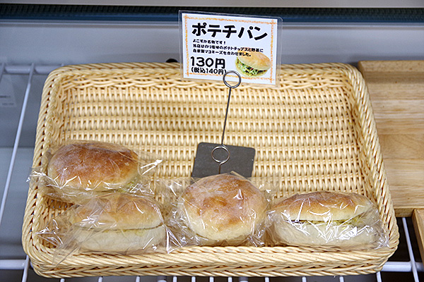 f:id:tamaokiyutaka:20190411003859j:plain