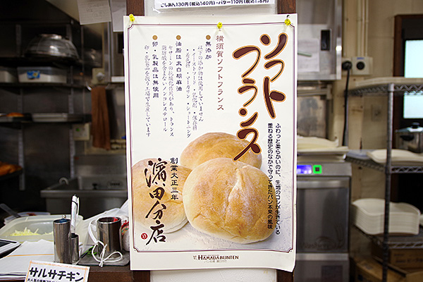 f:id:tamaokiyutaka:20190411003928j:plain