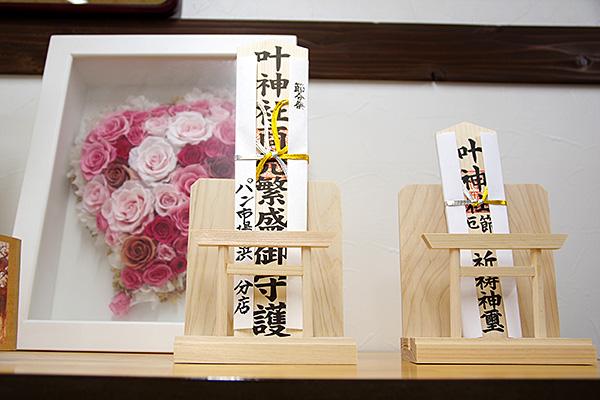 f:id:tamaokiyutaka:20190411004027j:plain