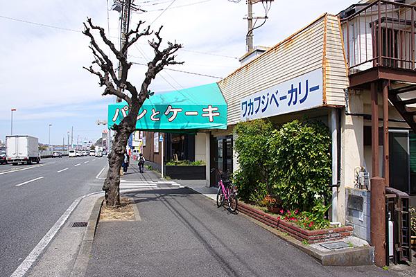 f:id:tamaokiyutaka:20190411004256j:plain