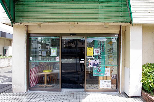 f:id:tamaokiyutaka:20190411004304j:plain