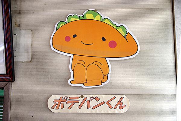 f:id:tamaokiyutaka:20190411004344j:plain